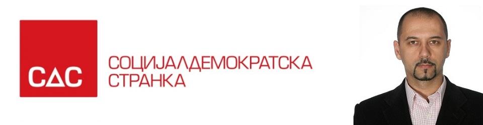Nikola Dmitrašinović
