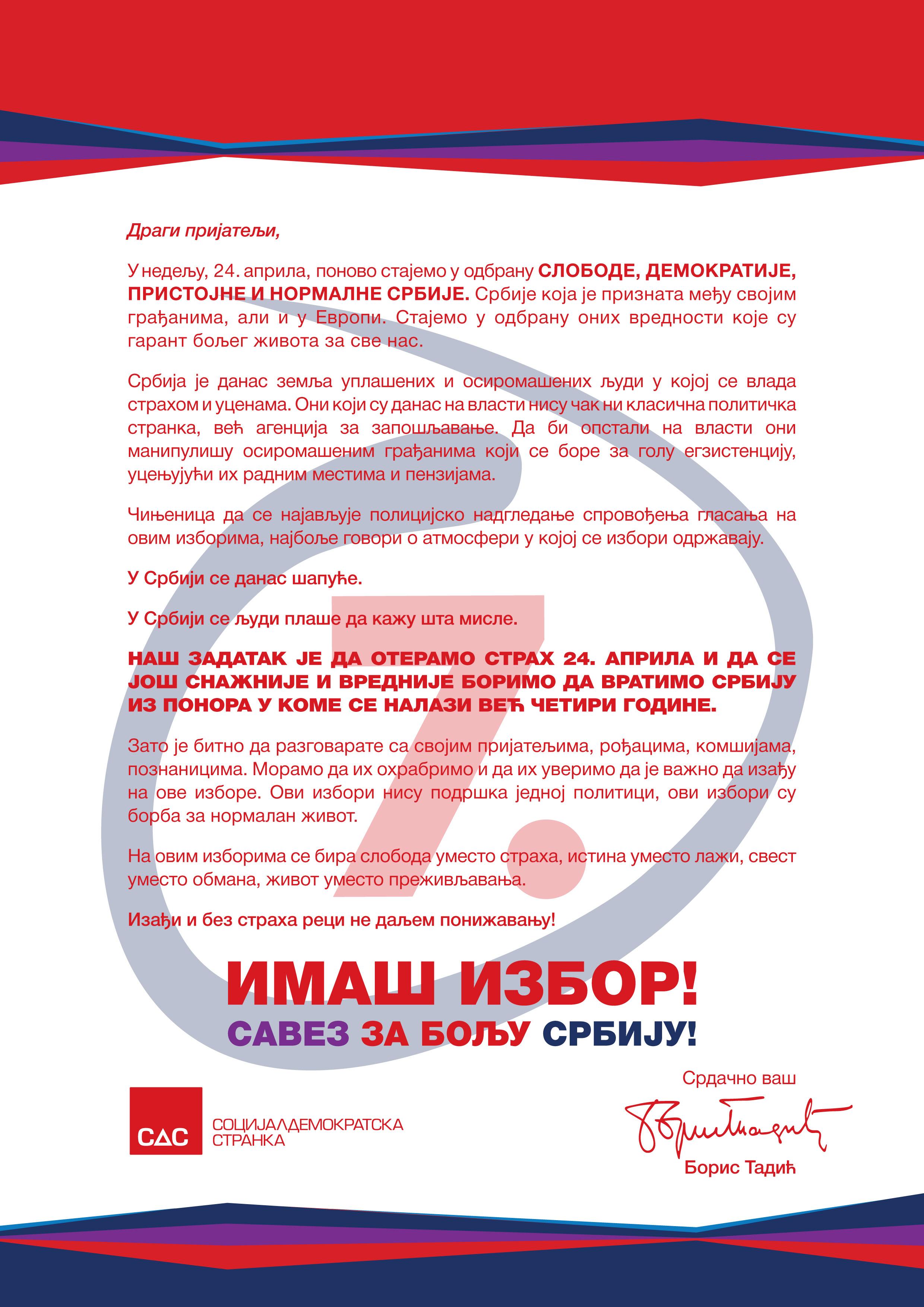 imas_izbor-Savez_za_bolju_Srbiju